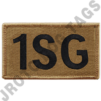 OCP 1Sg Leadership Patch