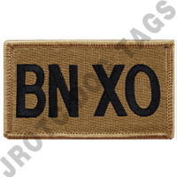 OCP Bn Xo Leadership Patch