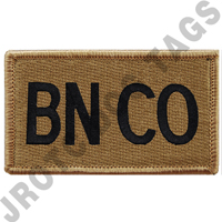 OCP Bn Co Leadership Patch