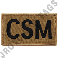 OCP Csm Leadership Patch